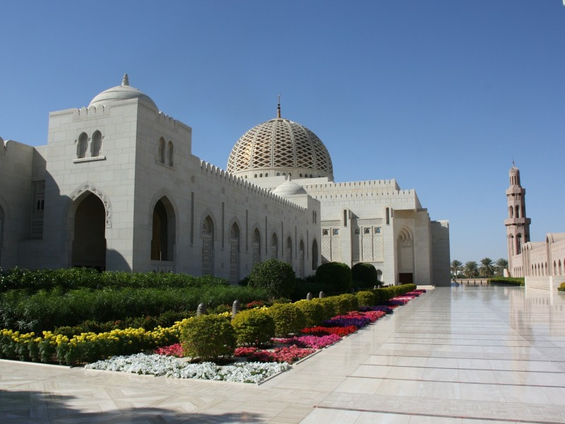 Große Sultan Qabus Moschee in Muscat