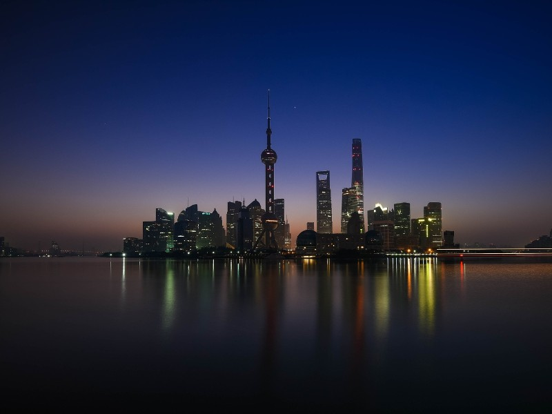 Shanghai City Package