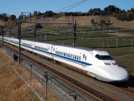 Shinkansen Hochgeschwindigkeitszug