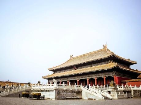 Peking City Package