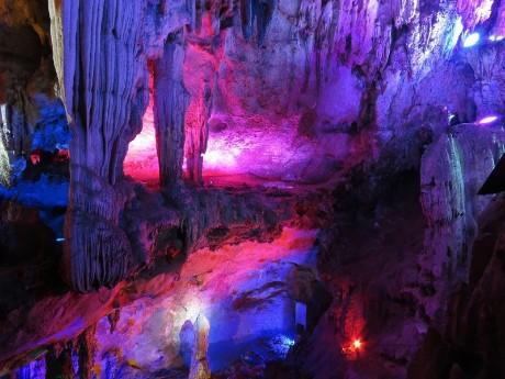 Schilfrohrflötenhöhle