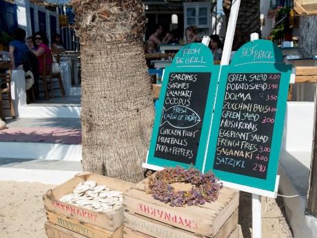 griechenland-kykladen-naxos-greek menu